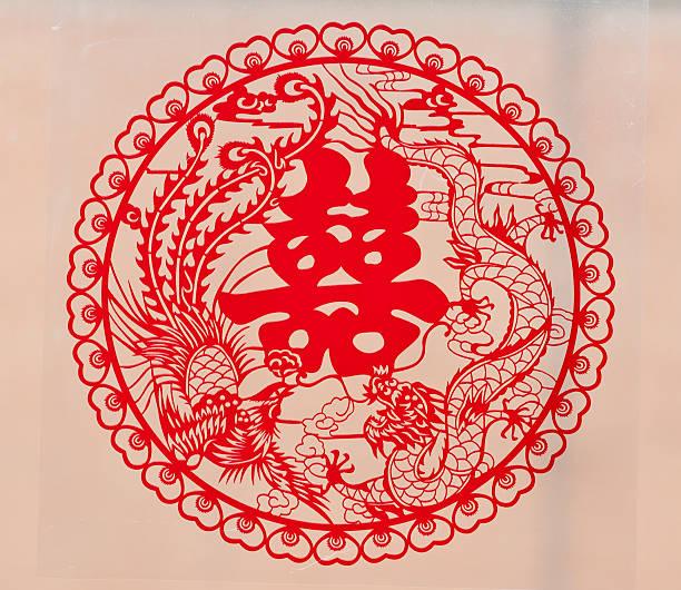 Chino tradicional de corte de papel-arte