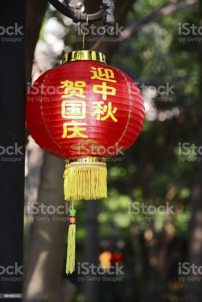 traditional Chinese red lantern royalty-free stock photo