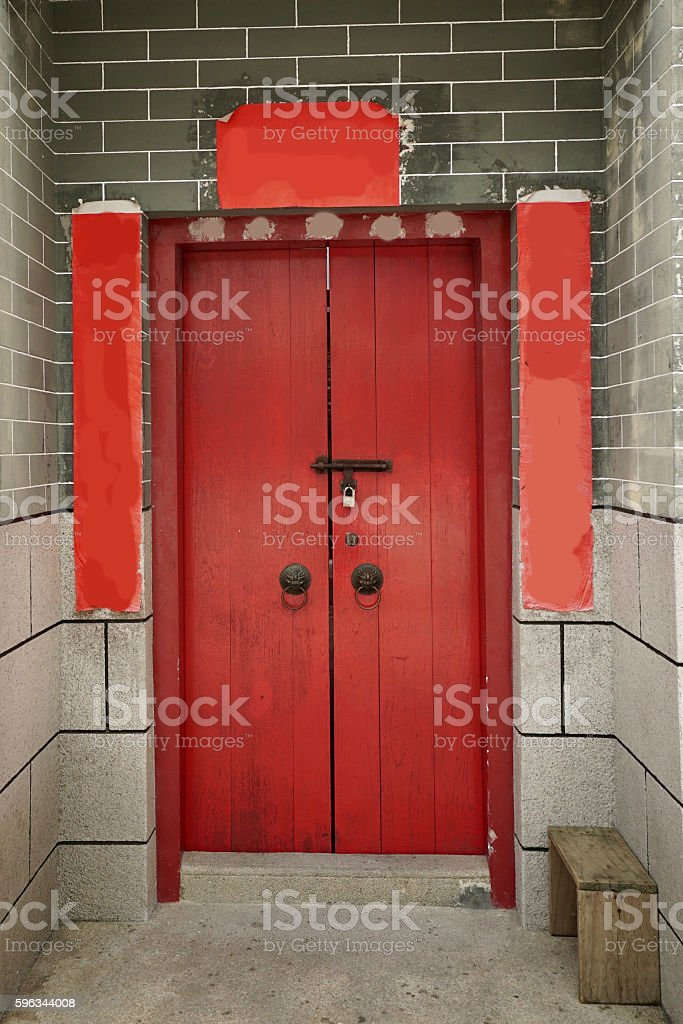 Traditional Chinese Red Wooden Door royalty-free stock photo