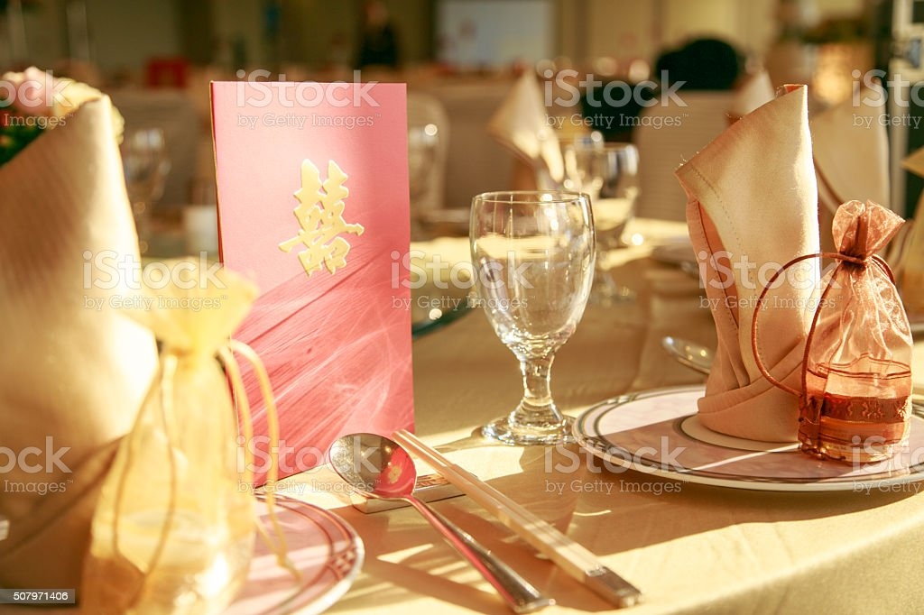 traditional chinese wedding table stock photo