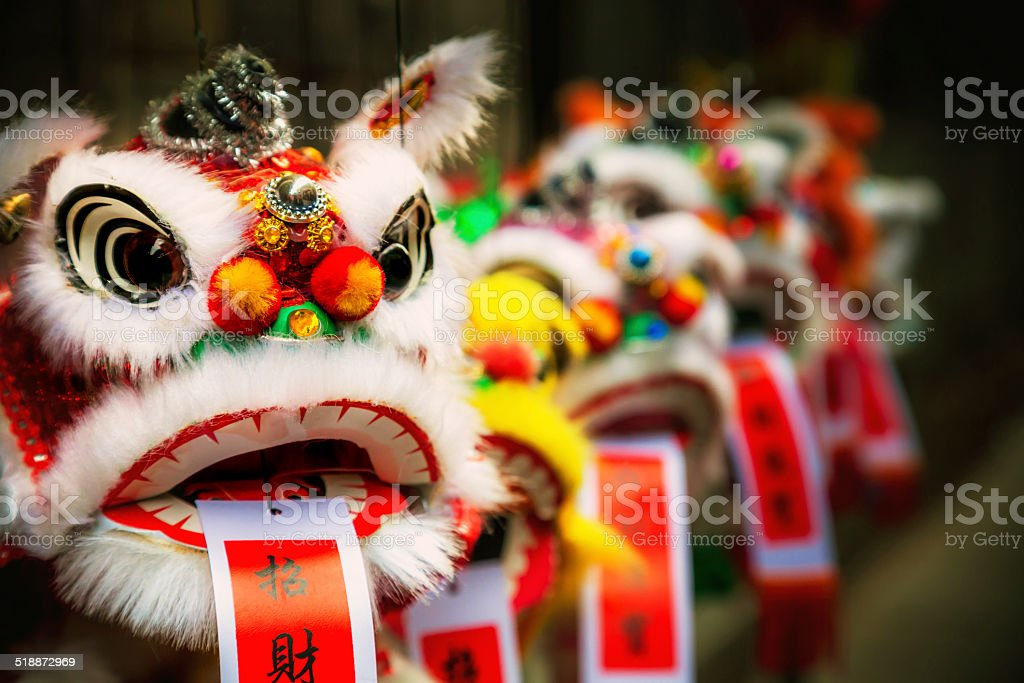 Traditional colorful chinese lion royalty-free stock photo