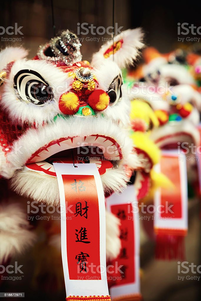 Traditional colorful chinese lion stock photo