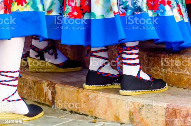 Traditional colorful shoes for folk costumes in spain dance shoes picture id1091251848?b=1&k=6&m=1091251848&s=612x612&h=bqnrqvk4ybtxmzuytzgj3tkzyrnm7ts2 i5 wf86msq=