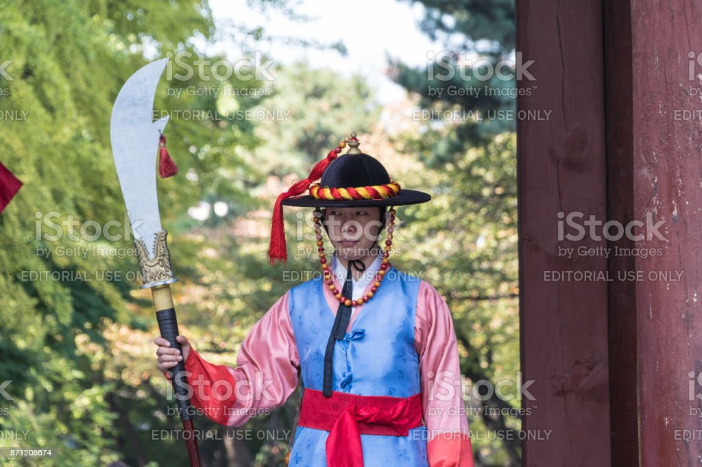 Traditional costume royal guard in Seoul, South Korea stock photo