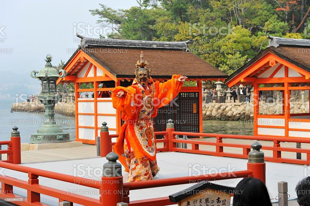 Traditional dancing on Miyajima Island,Japan. royalty-free stock photo