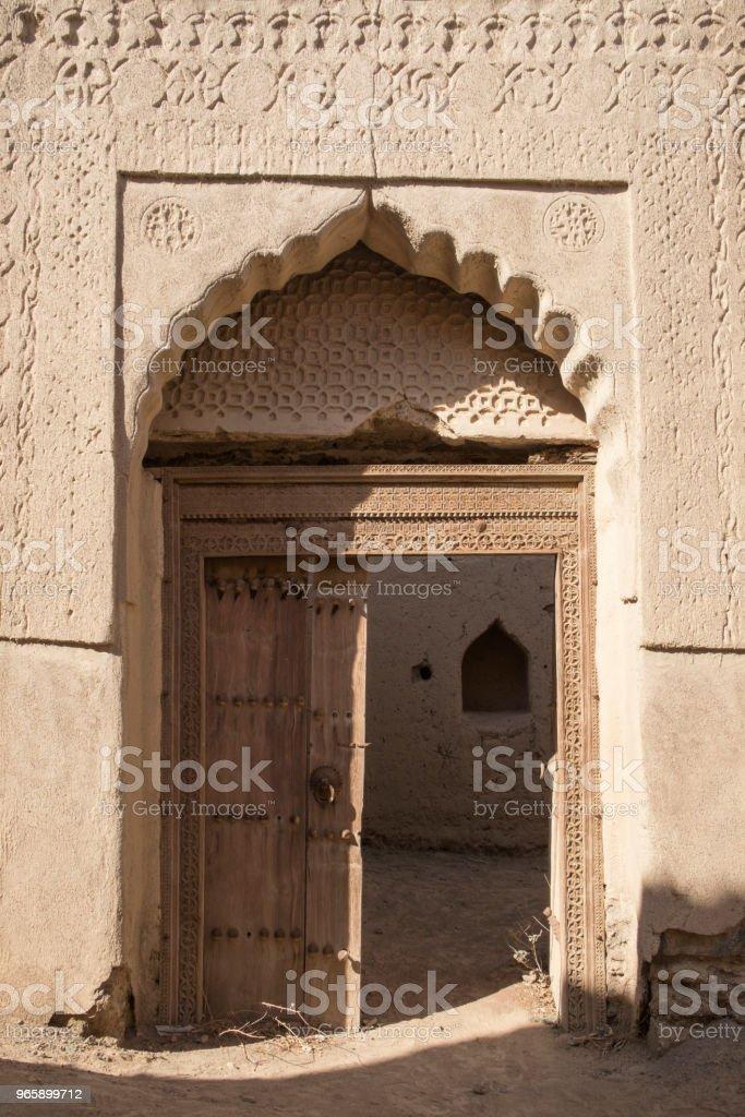Traditionele deuropening, Oman - Royalty-free Arabische cultuur Stockfoto