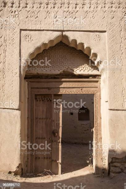 Traditionele Deuropening Oman Stockfoto en meer beelden van Arabische cultuur