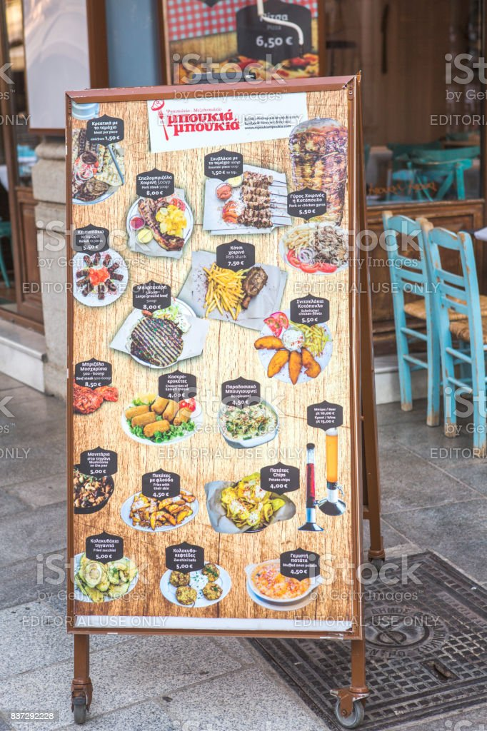 traditional greek restaurant food menu and prices at street of kavala greece stock photo