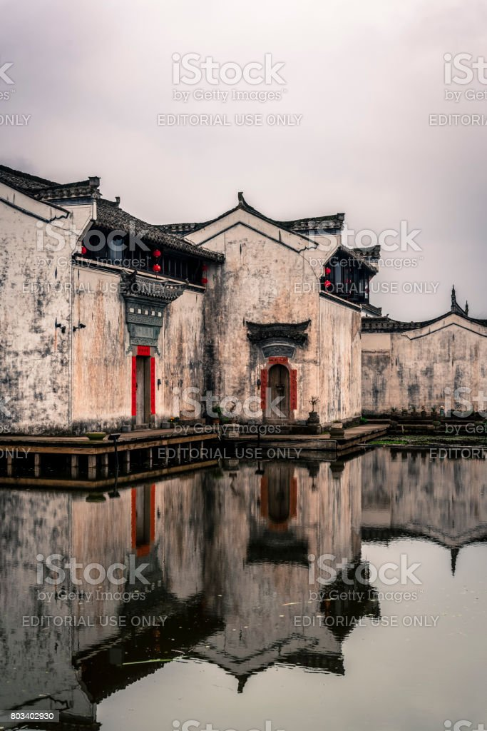 Traditional houses, Ancient Chengkan Village, Anhui province, China stock photo
