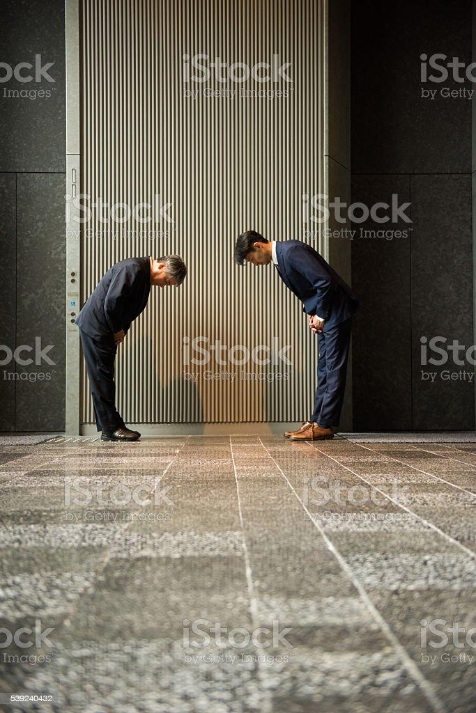Felicitación de negocios JAPONÉS TRADICIONAL foto de stock libre de derechos