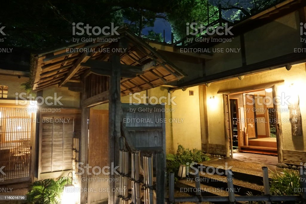 Traditional Japanese Restaurant In Tokyos Ueno Park Stock Photo Download Image Now Istock