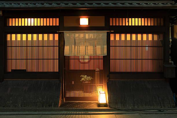 traditional japanese restaurant - 吧 公共飲食地方 個照片及圖片檔
