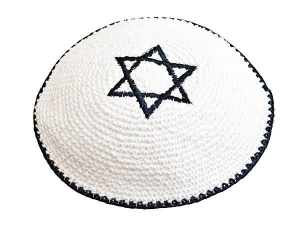 伝統的なジェーイッシュ帽子に刺しゅうのダビデの星 ストックフォト