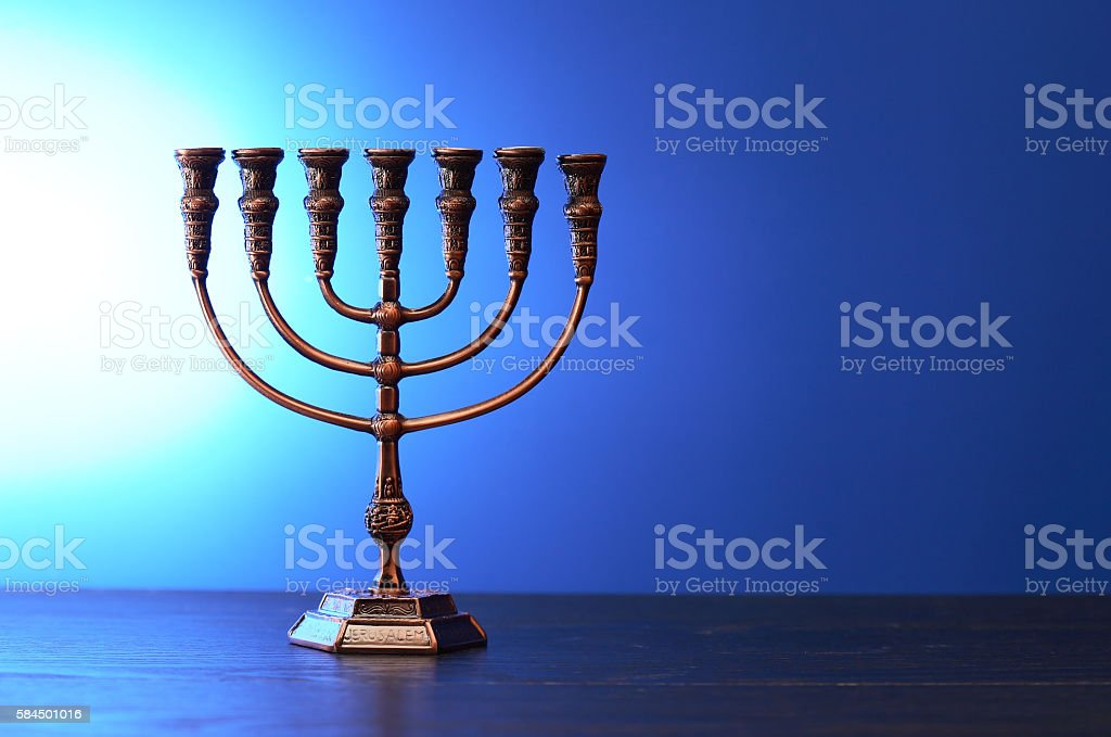 Traditional Jewish Menorah stock photo