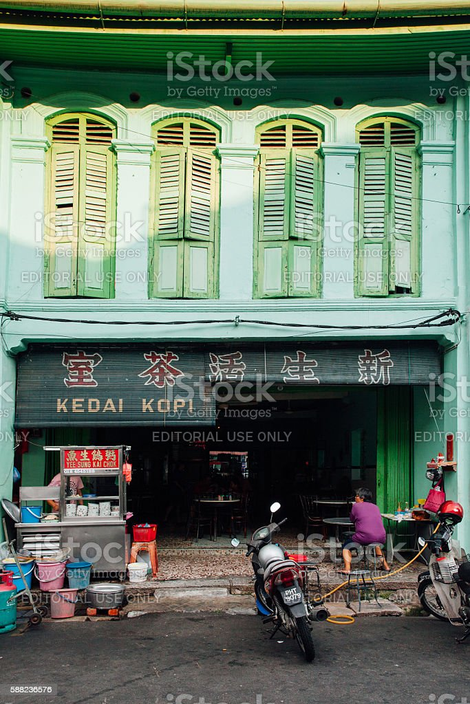 Traditional kopitiam, Penang, Malaysia royalty-free stock photo