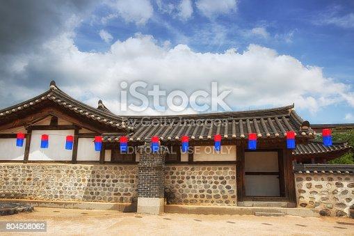 Seoul Korea - July 24, 2014: Beautiful Summer Day, its traditional Korean House, Hanok in Seoul Korea.