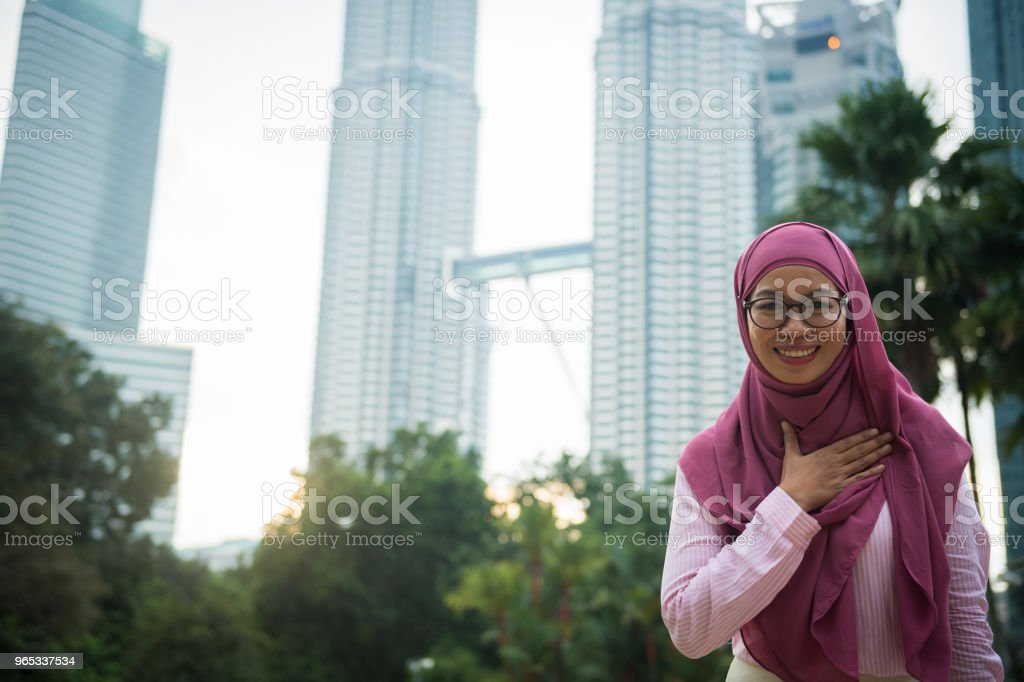 Traditional Malay business greeting royalty-free stock photo