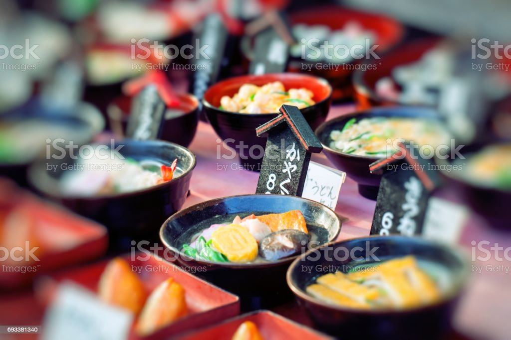 Traditional market in Japan. stock photo