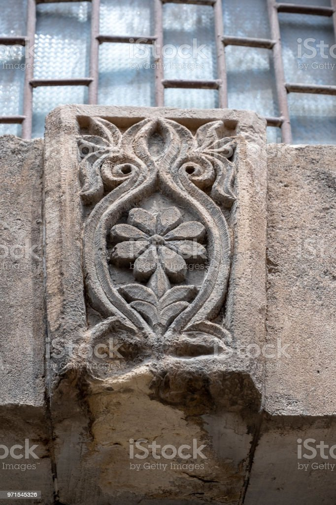 Traditional ornament of house door in Mardin, Turkey. stock photo
