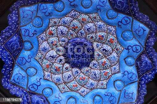 Plate, Vase, Copper, Iran, Isfahan, Paintings, Workshop