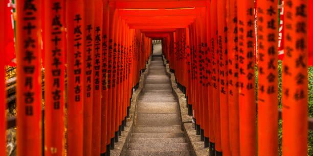 Traditional red torii gates Hei-Jinja Shrine panorama Akasaka Tokyo Japan stock photo