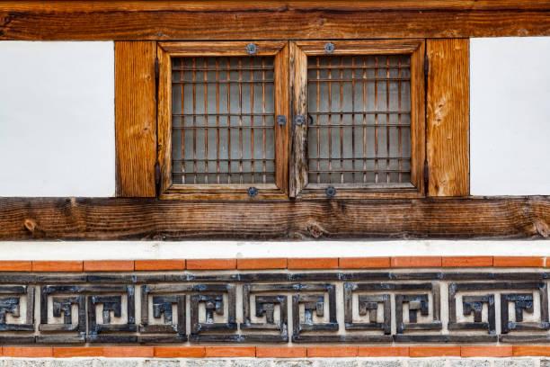 Traditional Window and Brick Ornament, Bukchon Hanok Village, Seoul, South Korea stock photo