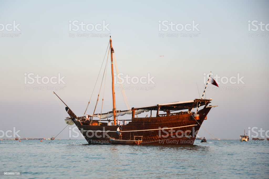 Traditional Wooden Boats Dhow - Royalty-free Bay of Water Stock Photo