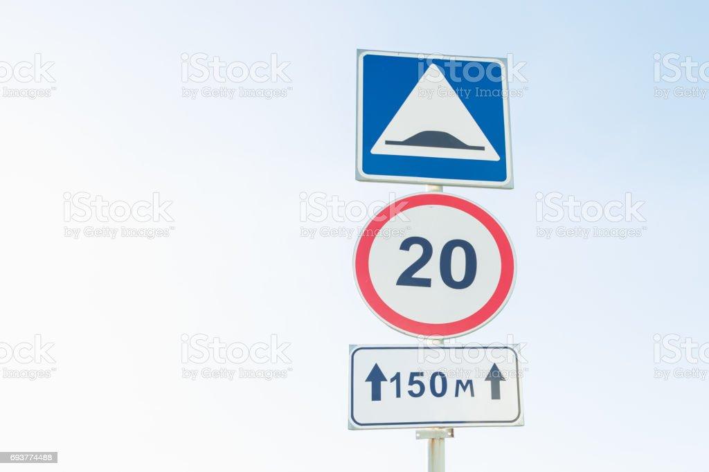 открытка день рождения дорожные знаки считают