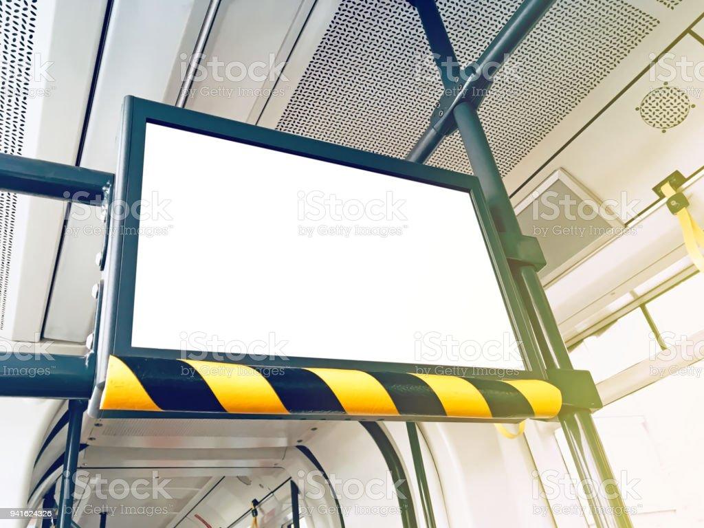 Train display stock photo
