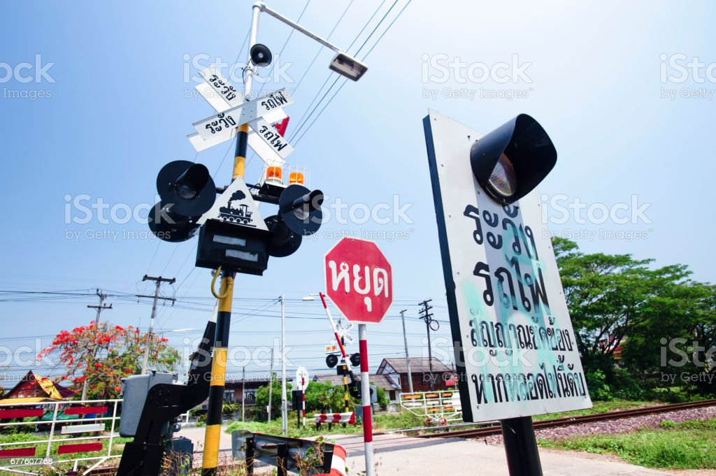 Train warning sign at the intersection road royalty-free stock photo