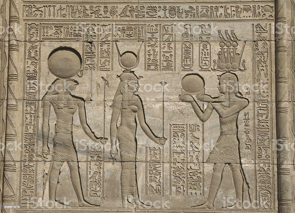 Trajan Offering Mirror Relief, Temple of Hathor, Dendera Egypt stock photo