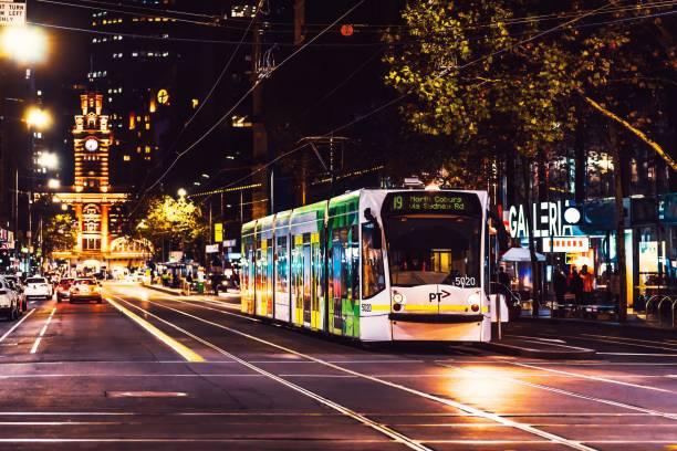Tram 5020 stock photo