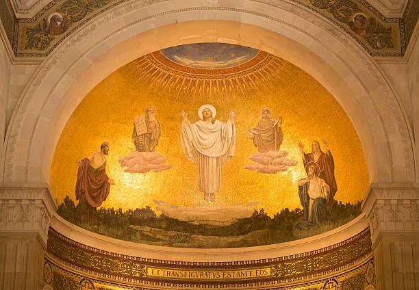Transfiguration Mosaik in der Kathedrale auf Berg Mount Tabor, Israel – Foto