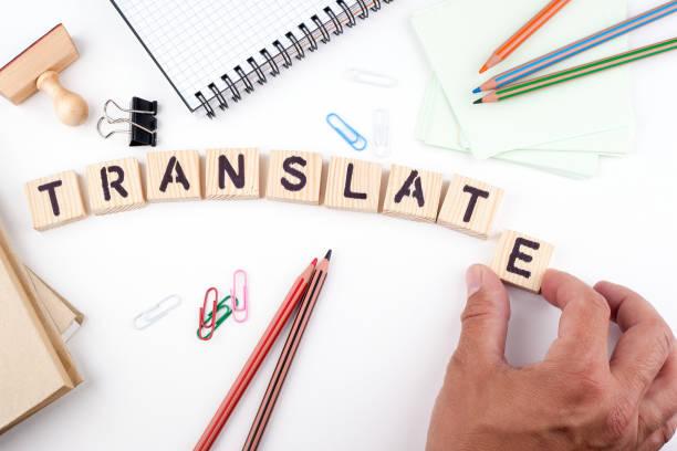 konzept zu übersetzen. holzbuchstaben auf weißem hintergrund - spanisch translator stock-fotos und bilder