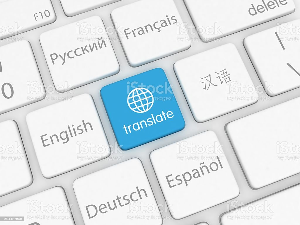 Translate languages online button stock photo