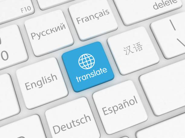 translate languages online button - translator stock photos and pictures