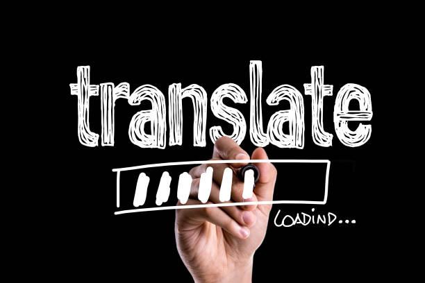 übersetzen - spanisch translator stock-fotos und bilder