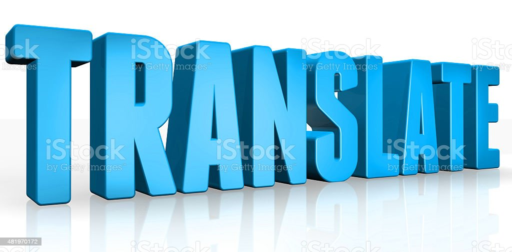 3D translate text on white background stock photo