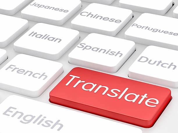 übersetzen schriftliche auf tastatur-taste - spanisch translator stock-fotos und bilder