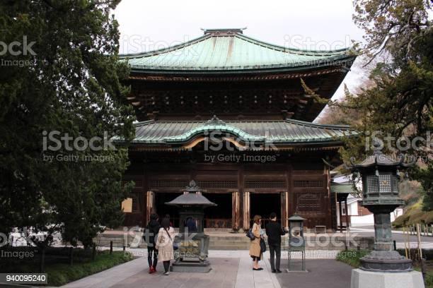 Translation kenchoji zen temple one of five great zen temples picture id940095240?b=1&k=6&m=940095240&s=612x612&h=gnli1hl1cabanigtlv 4r10u4dflpxtb52iaaza9pnu=