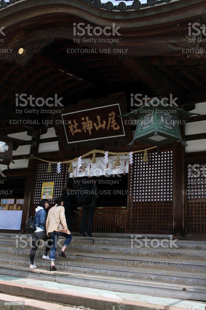 Translation: 'Oyama Shrine'. It was covered by light snow stock photo