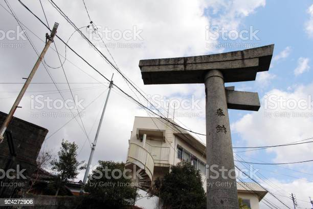 "Translation: ""The one-legged torii"" (shinto) gate due to bombing"