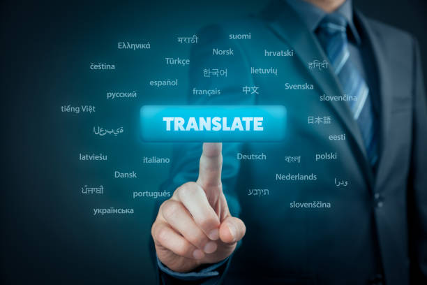 Translator stock photo
