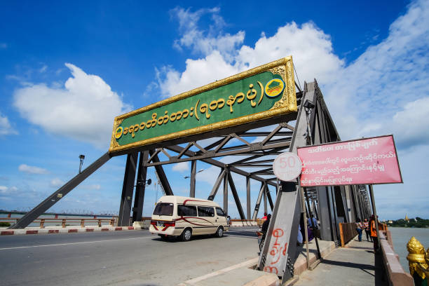transportation on irrawaddy bridge of myanmar also ayeyarwady, yadanabon,yadanar pone or new ava. crosses irrawaddy river from mandalay and amarapura.built in 2008; mandalay, myanmar, 11 august 2018 - pone stock photos and pictures