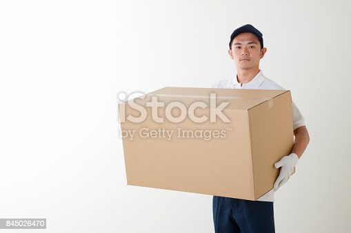 istock Transportation workers 845026470