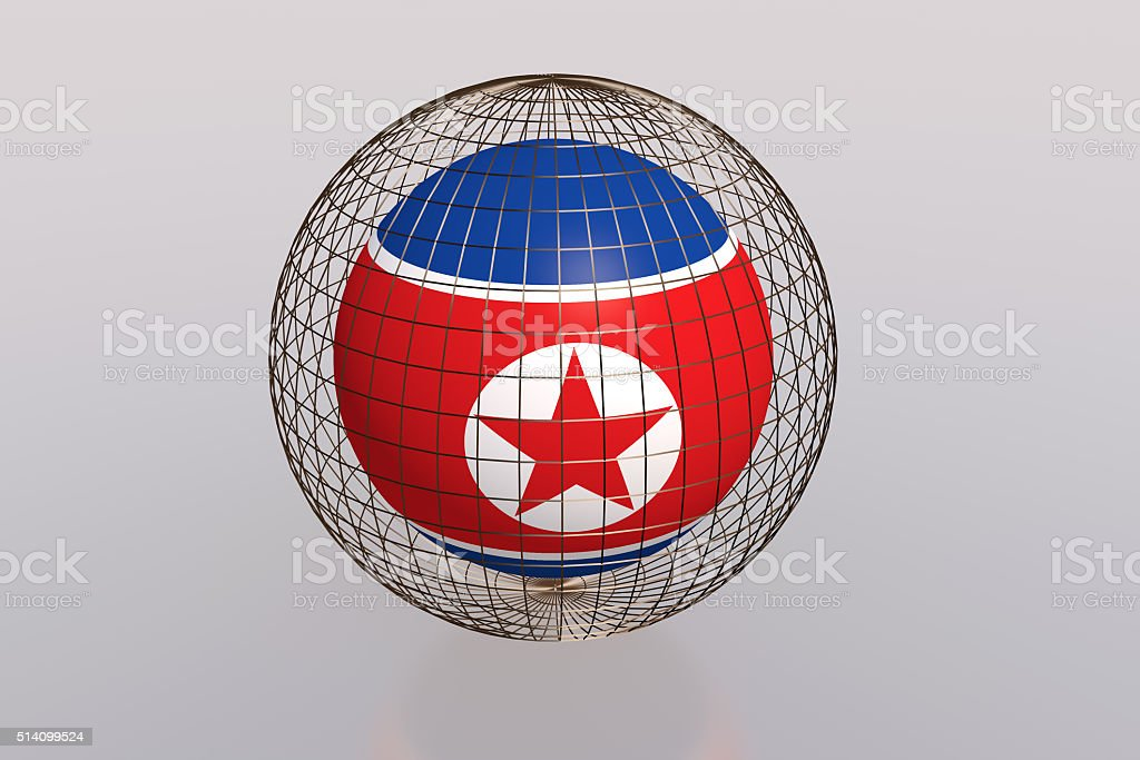 Trapped in the north Korea stock photo