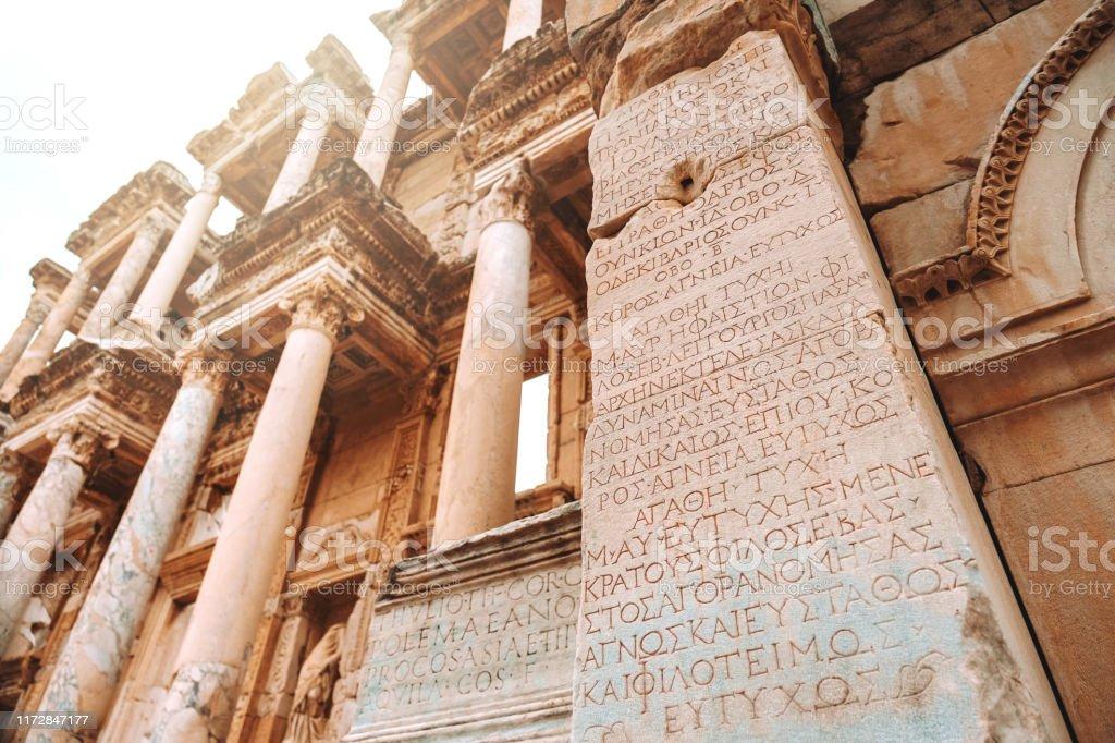 Viaje a la Biblioteca de Celus en Efeso, Esmirna, Turquía - Foto de stock de Anatolia libre de derechos