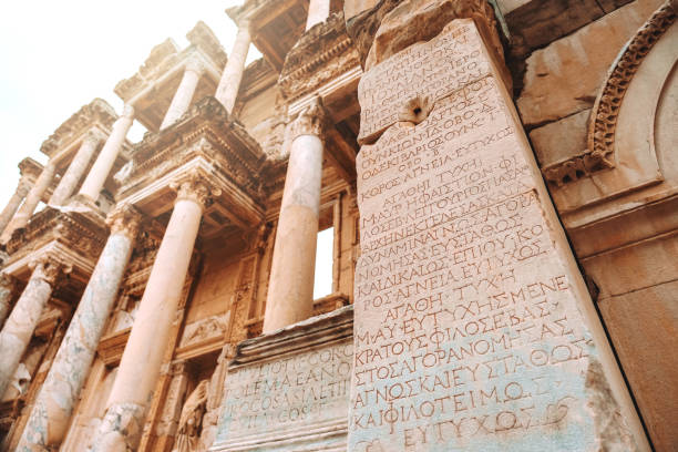 Travel at The Library of Celus in Ephesus, Izmir, Turkey Travel at The Library of Celus in Ephesus, Izmir, Turkey celsus library stock pictures, royalty-free photos & images