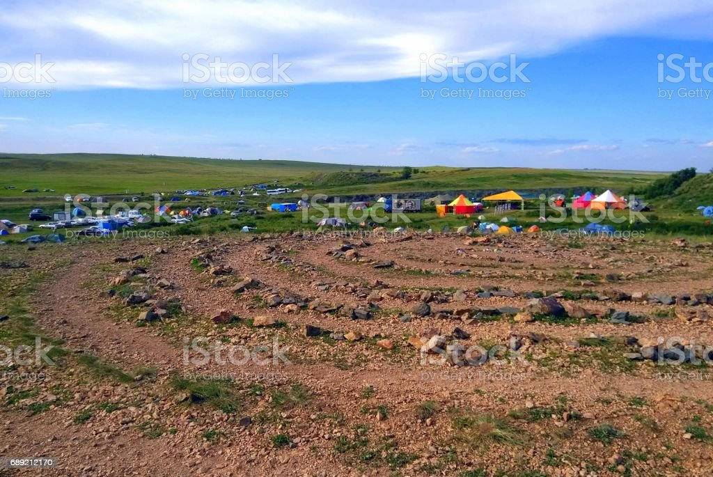 Travel to Arkaim, Russia. The view from the hill. stock photo