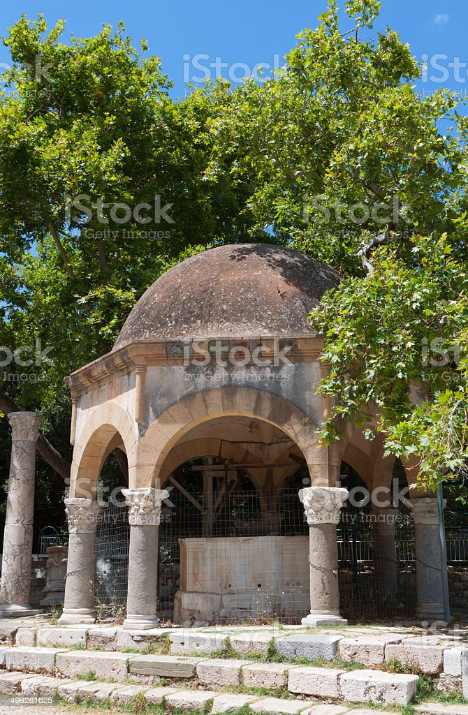 Tree of Hippocrates at Kos island, Greece stock photo
